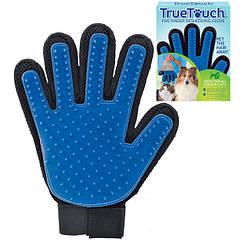 Рукавичка для вичісування шерсті True Touch UTM Чорно-синя