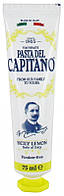 Зубна паста відбілююча Pasta del capitano sbiancante