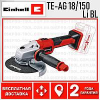 Бесщеточная аккумуляторная болгарка Einhell TE-AG 18/150 Li BL Ø150 мм