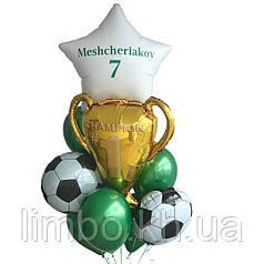 Шары на день рождения парню с фольгированной фигурой Кубок