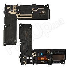 Антенний блок з поліфонічним динаміком для Samsung G973F Galaxy S10