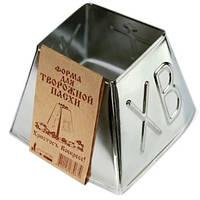Форма для творожной пасхи, металлическая форма для пасхи, 12х6х12 см