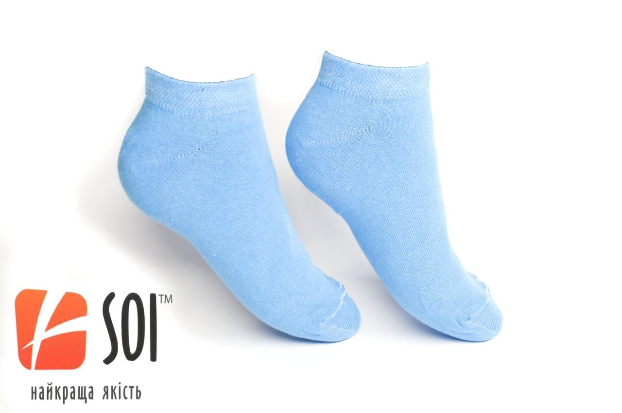 Носки короткие женские SOI следы 23-25 г. (36-40)