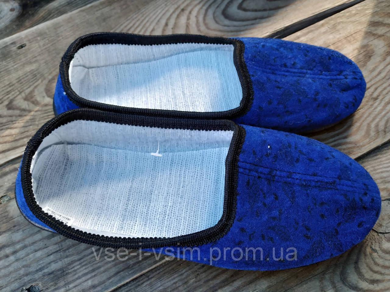 Тапочки Litma Женские 39 размер
