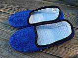 Тапочки Litma Женские 39 размер, фото 2