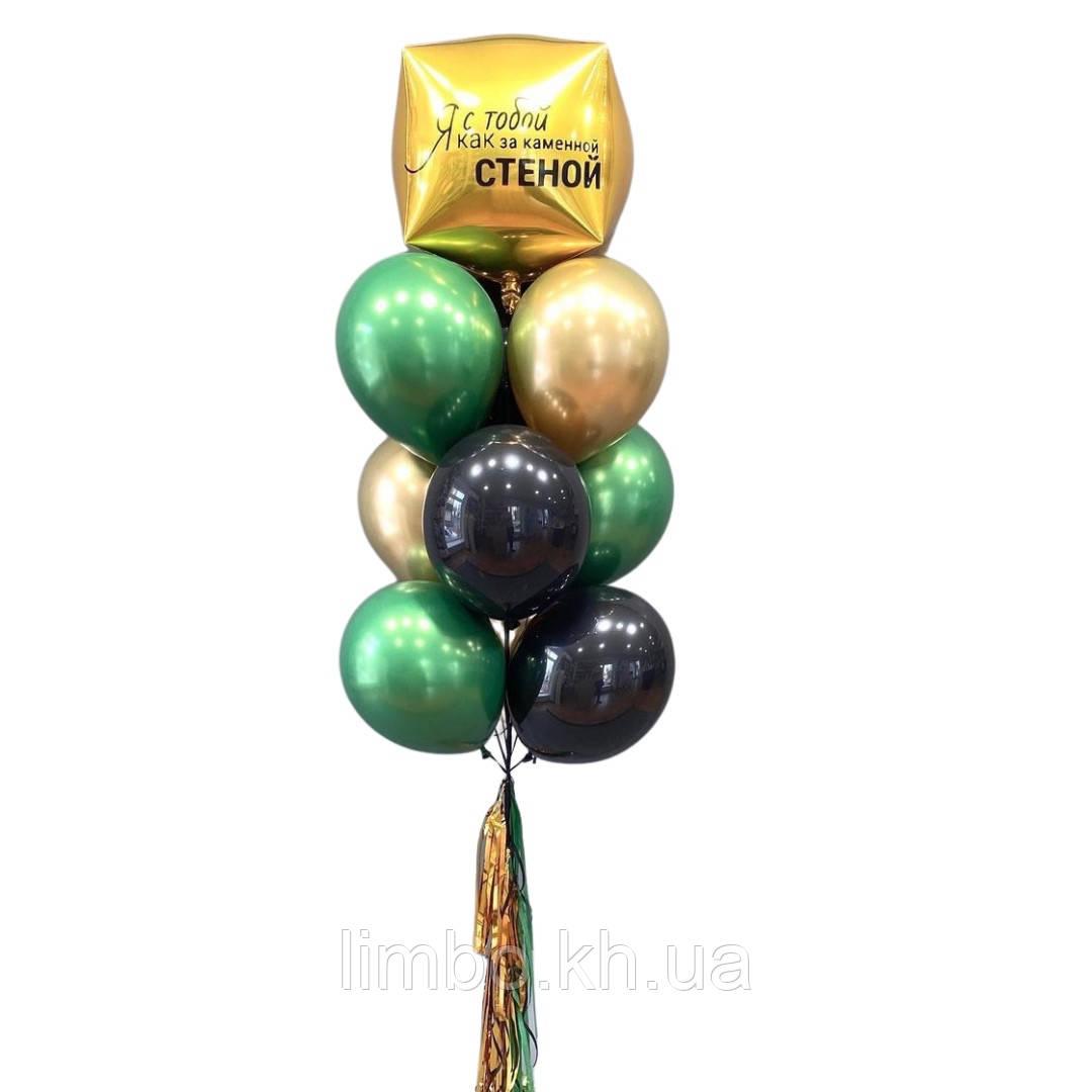 Воздушные шары для мужчин с фольгированным золотым кубом