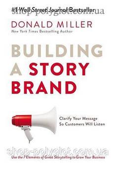 Книга Building a StoryBrand