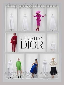 Книга Christian Dior