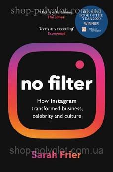 Книга No Filter