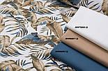 Однотонная ткань Duck цвет капучино, фото 7