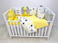 Детский постельный набор постель с бортиками в кроватку Короны (2823)