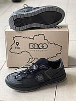 Мужские кроссовки оптом  ДАГО 30-07 ч
