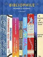 Bibliophile Reader's Journal (Ежедневник)
