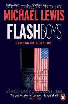 Книга Flash Boys