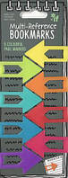 Закладка Multi-Reference Bookmarks
