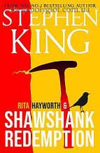 Книга Rita Hayworth and Shawshank Redemption