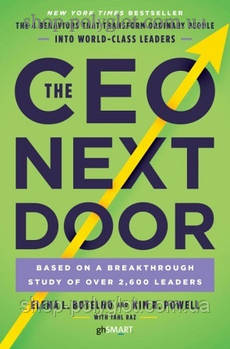 Книга The CEO Next Door