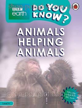 Книга Animals Helping Animals