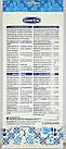 Бандаж послеоперационный размер 5 ТМ «Белоснежка» / Укрмедтекстиль, фото 4