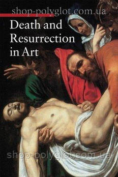 Книга Death and Resurrection in Art