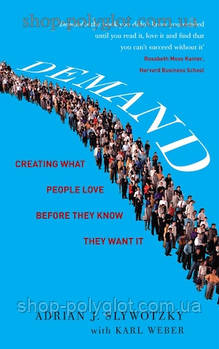 Книга Demand: Creating what People Love before They Know They Want It