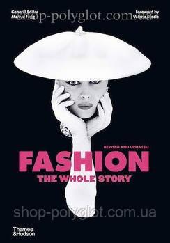 Книга Fashion: The Whole Story