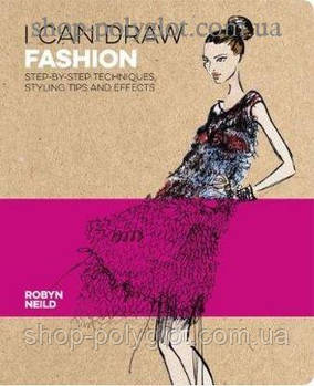 Книга I Can Draw Fashion