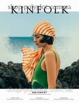 Журнал Kinfolk Magazine Issue 36: Movement