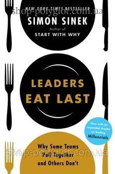 Книга Leaders Eat Last