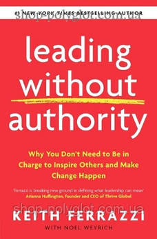 Книга Leading without Authority