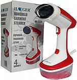 Ручний відпарювач для одягу HAEGER HG-1278, фото 9