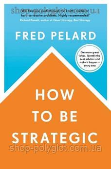 Книга How to be Strategic