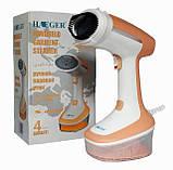 Ручний відпарювач для одягу HAEGER HG-1278, фото 2