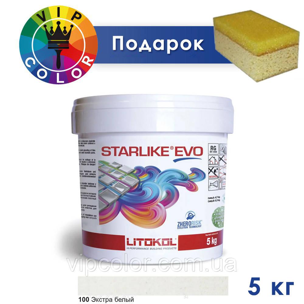 Litokol Starlike EVO 100 ЭКСТРА БЕЛЫЙ 5 кг - эпоксидная двухкомпонентная затирка - Сold Collection