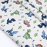 """Лоскут сатина """"Динозаврики: синие, зелёные, коричневые"""", №3269с, размер 28*77 см, фото 2"""