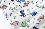 """Лоскут сатина """"Динозаврики: синие, зелёные, коричневые"""", №3269с, размер 28*77 см, фото 3"""