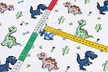"""Лоскут сатина """"Динозаврики: синие, зелёные, коричневые"""", №3269с, размер 28*77 см, фото 5"""