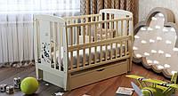 Ліжко дитяче Дубик-М Жирафик на шарнірах з підшипником + відкидна боковина з ящиком слонова кістка