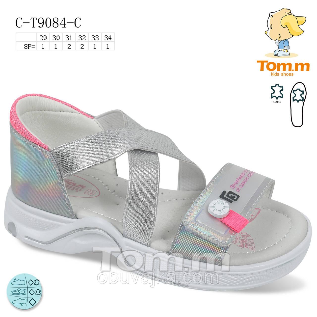 Летняя обувь оптом Босоножки  для девочки от производителя Tom m (рр 29-34)