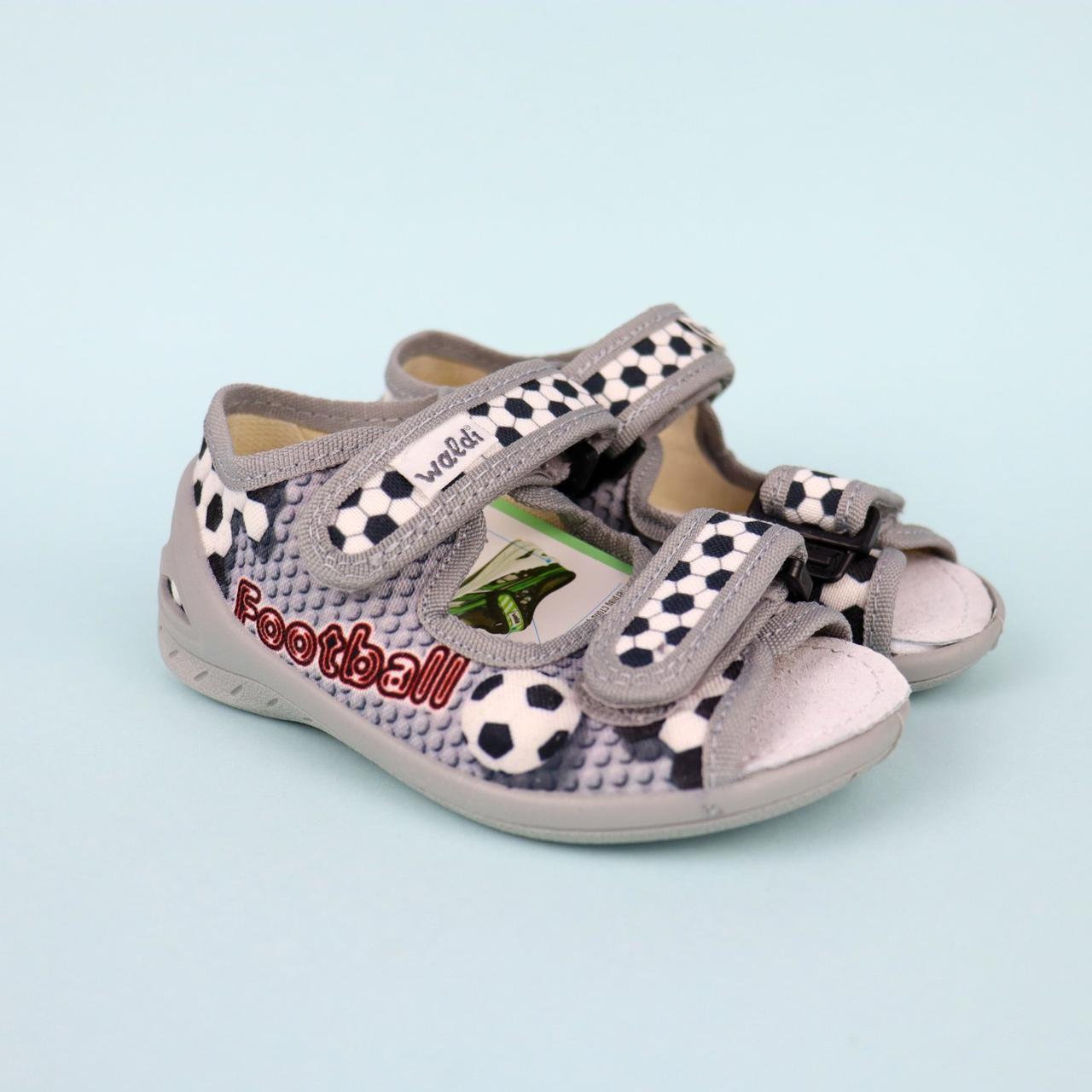 Летние текстильные тапочки на мальчика Тарас детская обувь тм Waldi размер 23,24,26,30