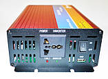 Инвертор Power Inverter Powerone 2000W 12V в 220V с функцией плавного пуска, фото 3
