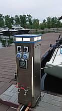 Сервісна колонка для яхт