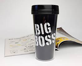 """Стакан для кави c подвійними стінками і кришкою """"Big Boss"""" - дорожній стакан з кришкою"""