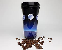 """Стакан для кави c подвійними стінками і кришкою """"По той бік Місяця"""" - дорожній стакан для напоїв"""