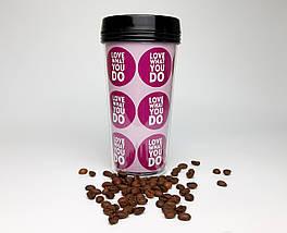 """Еко-стакан з кришкою і подвійними стінками для напоїв c собою """"Люби те, що робиш"""" - подарунок для оптимістів"""