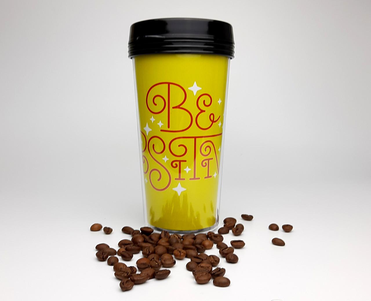"""Эко-стакан желтый с крышкой и двойными стенками для напитков c собой """"Позитив"""" - подарок для оптимистов"""