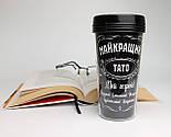 """Стакан для кофе take away c двойными стенками """"Лучший папа"""" (укр) в крафтовой коробке с декоративной стружкой, фото 5"""