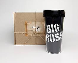 """Стакан для кави c подвійними стінками і кришкою """"Big Boss"""" - дорожній склянку крафтового коробці"""