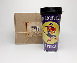 """Стакан для кави c подвійними стінками і кришкою """"У пошуках пригод"""" - дорожній склянку крафтового коробці"""