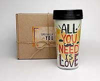 """Стакан с крышкой и двойными стенками для напитков на вынос """"Все что тебе требуется, это любовь"""" (в коробке)"""